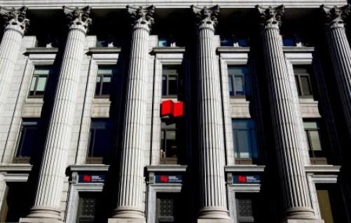 Banque Nationale Investissements lance un fonds géré par Goldman Sachs Asset Management